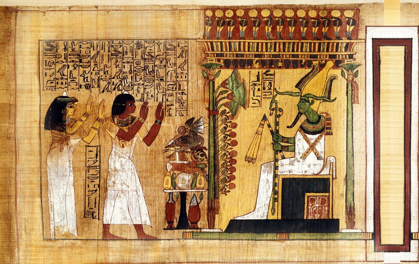 El Libro de los muertos de los egipcios