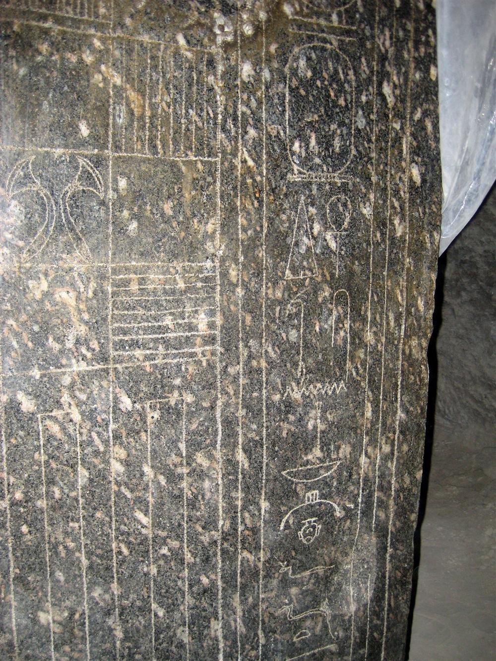 Resultado de imagen de inscripciones serapeum