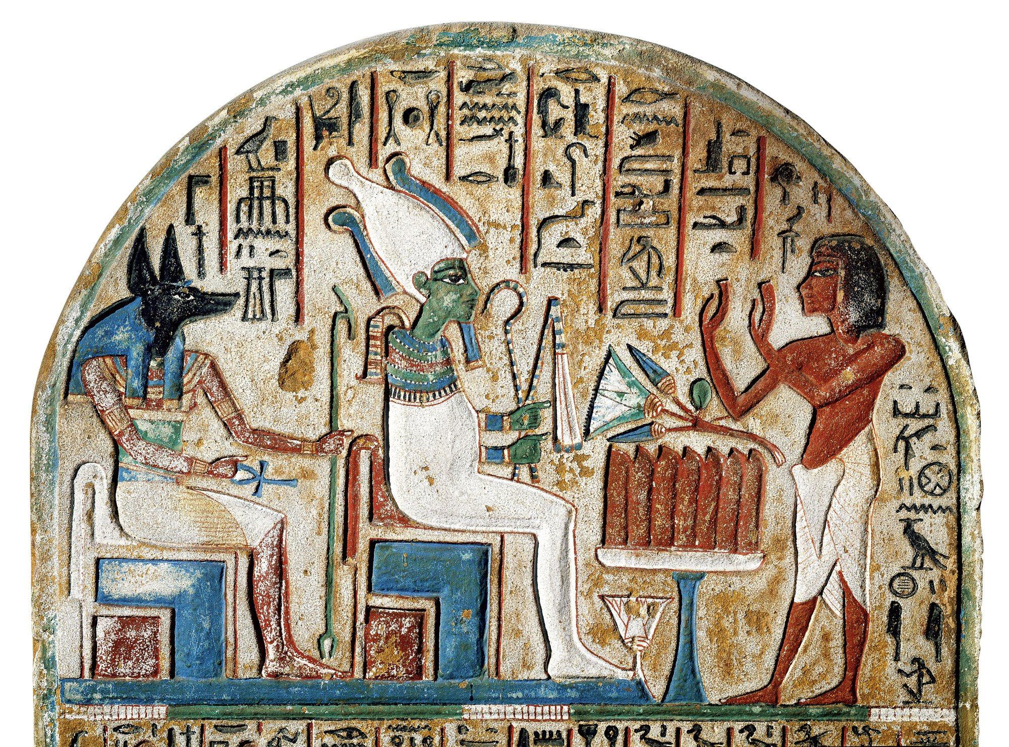 Las Momias De Anubis