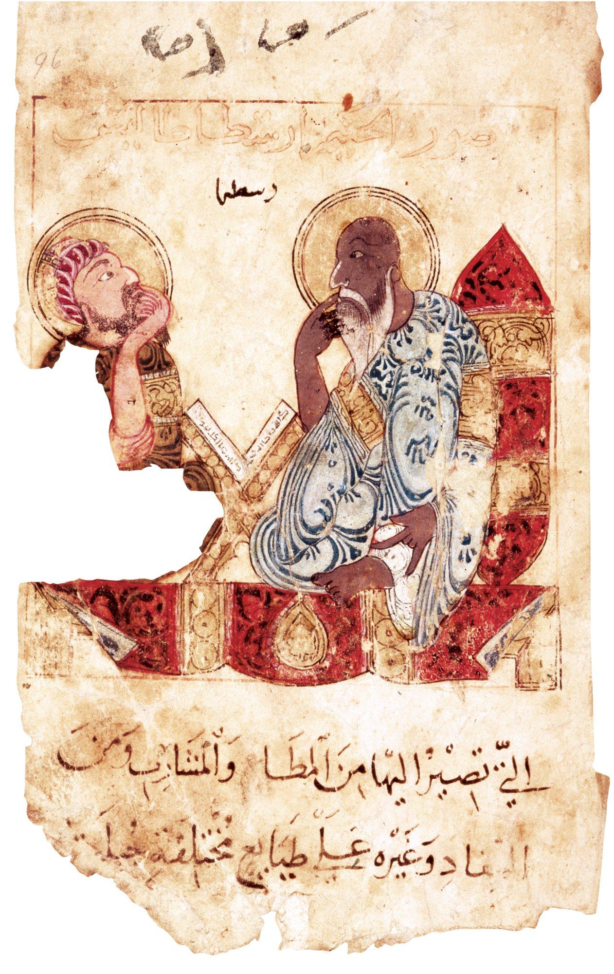 130 alejandria6. El saber griego visto por los árabes