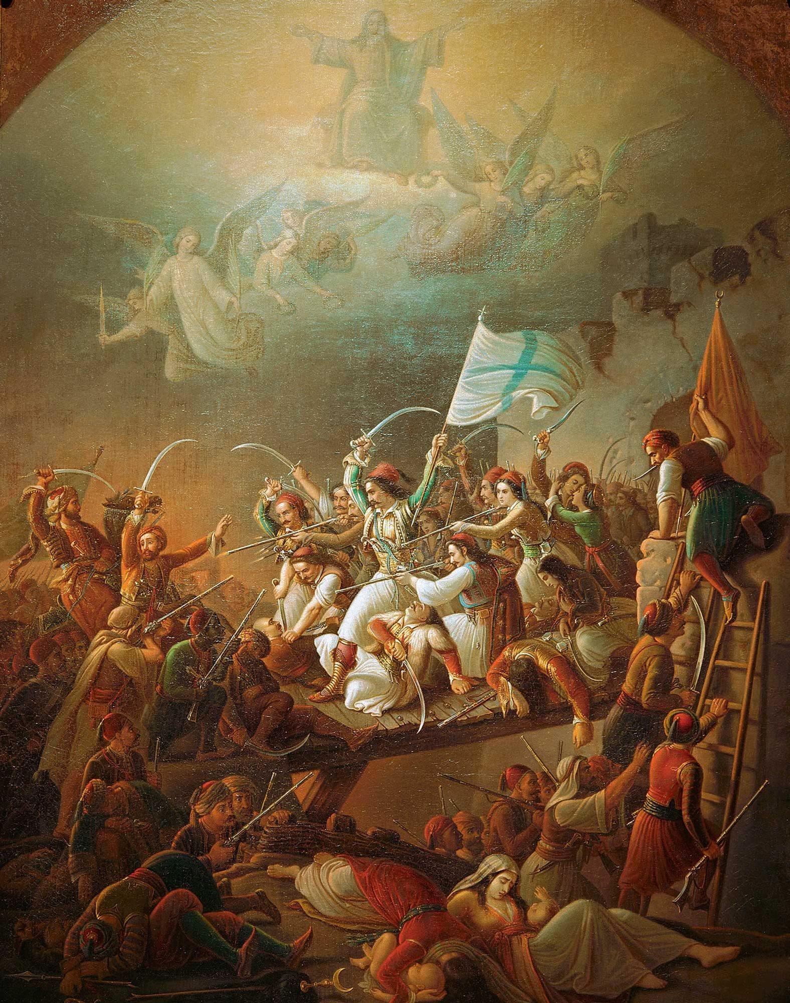 Resultado de imagen para Fotos : Grecia le declara la guerra al Imperio alemán