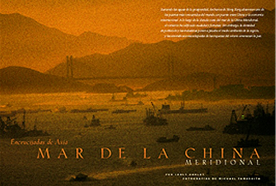 El mar de la China Meridional