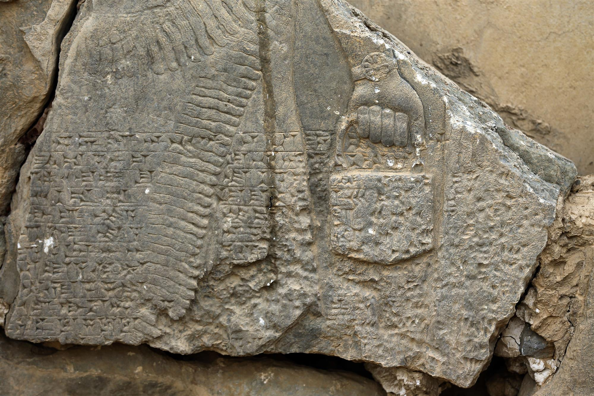 nimrud5. Relieve en alabastro