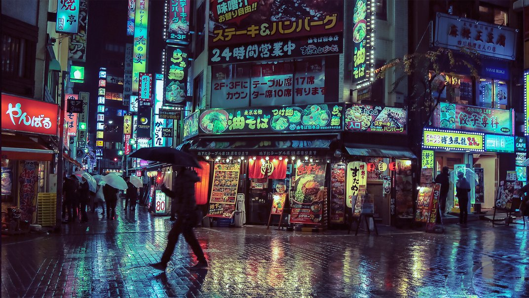 """The Beauty of Tokyo at Night"""