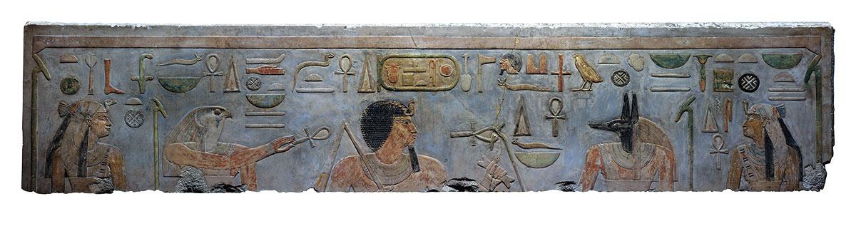 ME05699g. Dintel de Amenemhat I