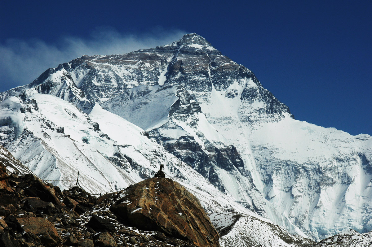 El monte Everest, Nepal