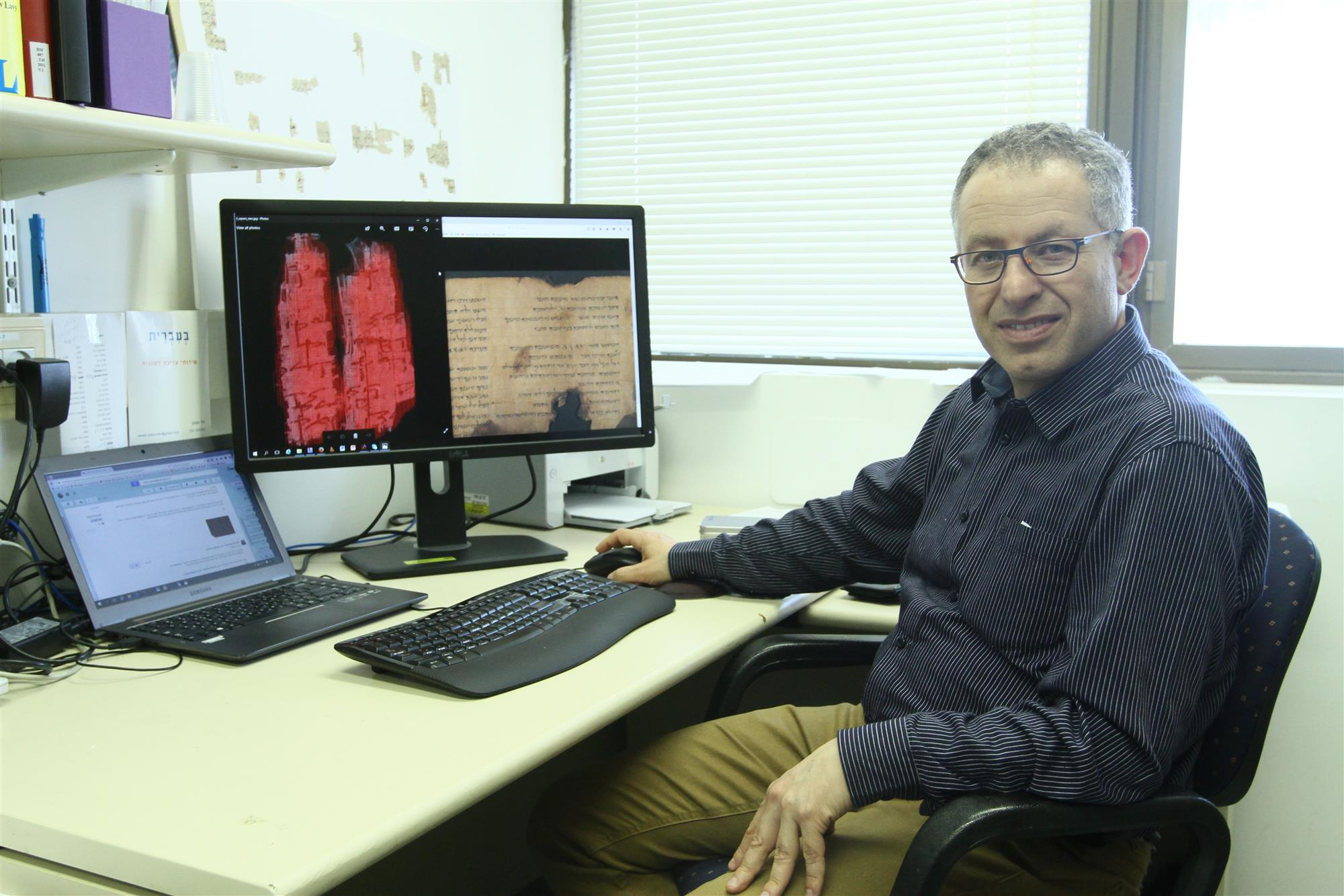 Descifran uno de los dos últimos manuscritos inéditos de los Rollos de Qumrán