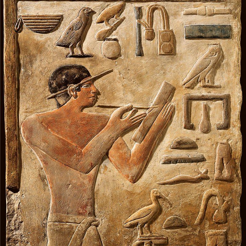 Jeroglíficos, claves de la escritura sagrada