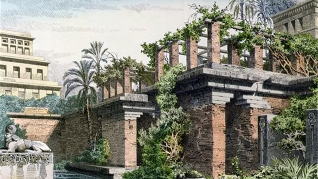 Israel en el exilio el destierro de babilonia for Los jardines colgantes de babilonia