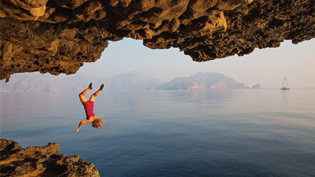 Escalada En Om 225 N Rocas Imposibles