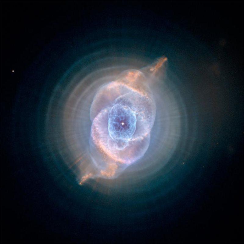 Hubble: el gran ojo cósmico