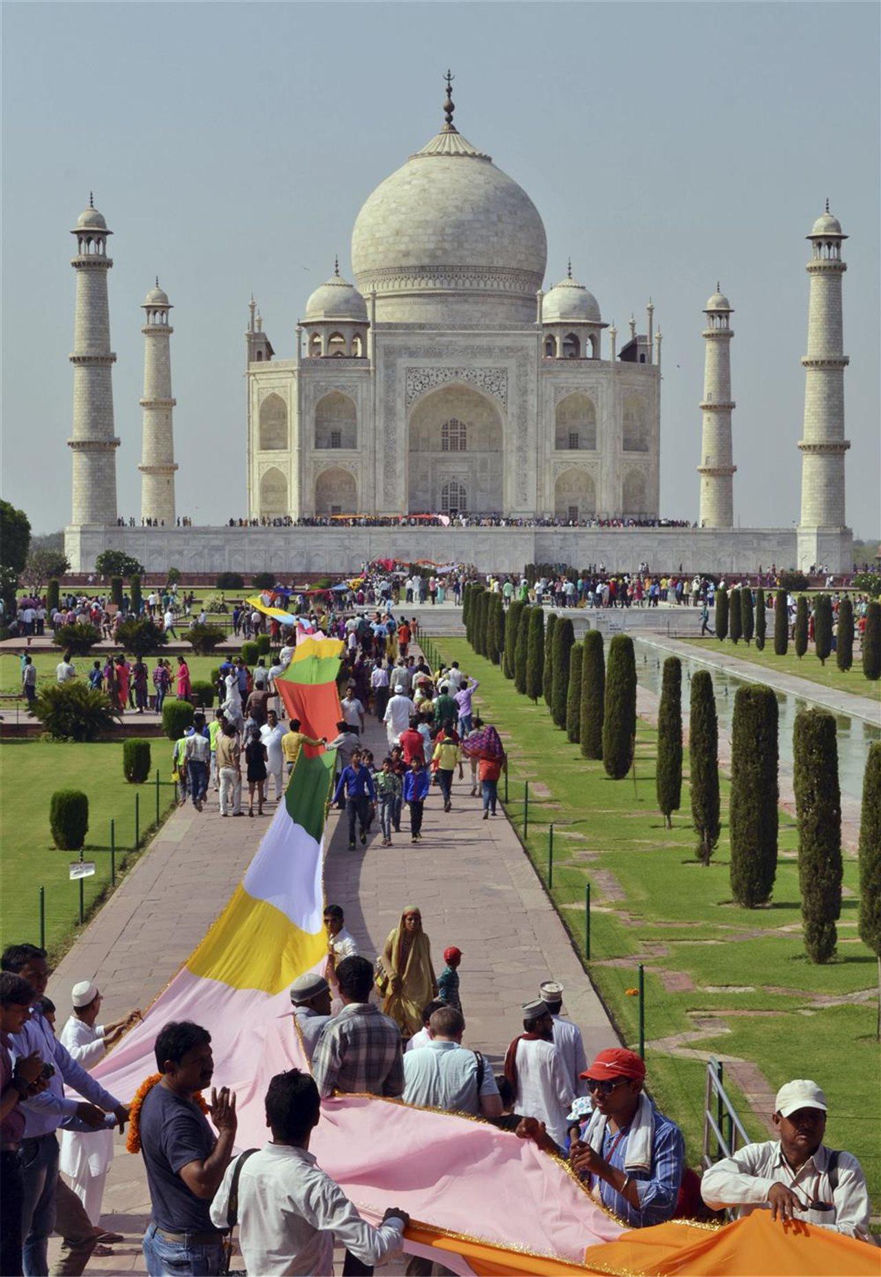 Taj Mahal Leer