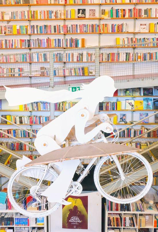 libreria LXFactory 88e79e56a6603