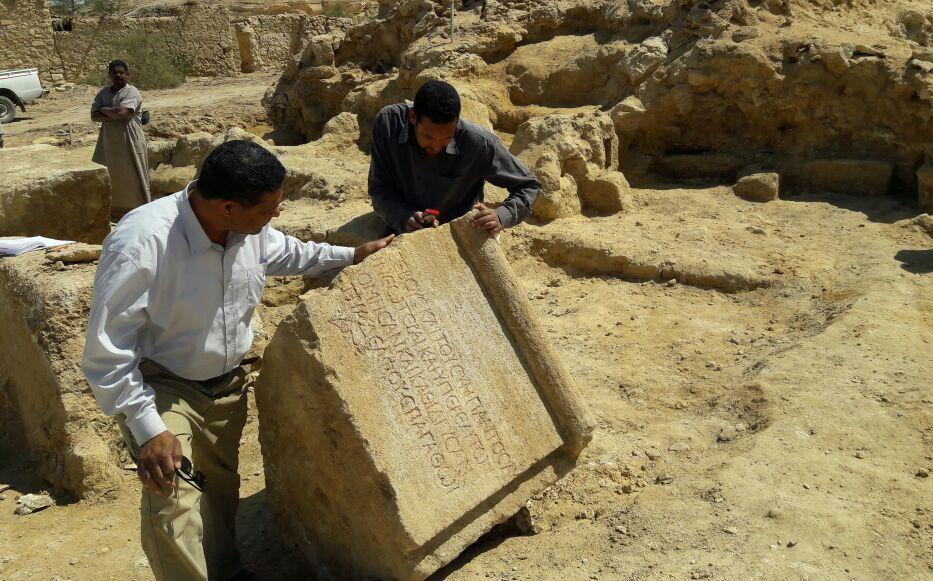 Un templo del reinado de Antonino Pío en el oasis de Siwa, al oeste ...