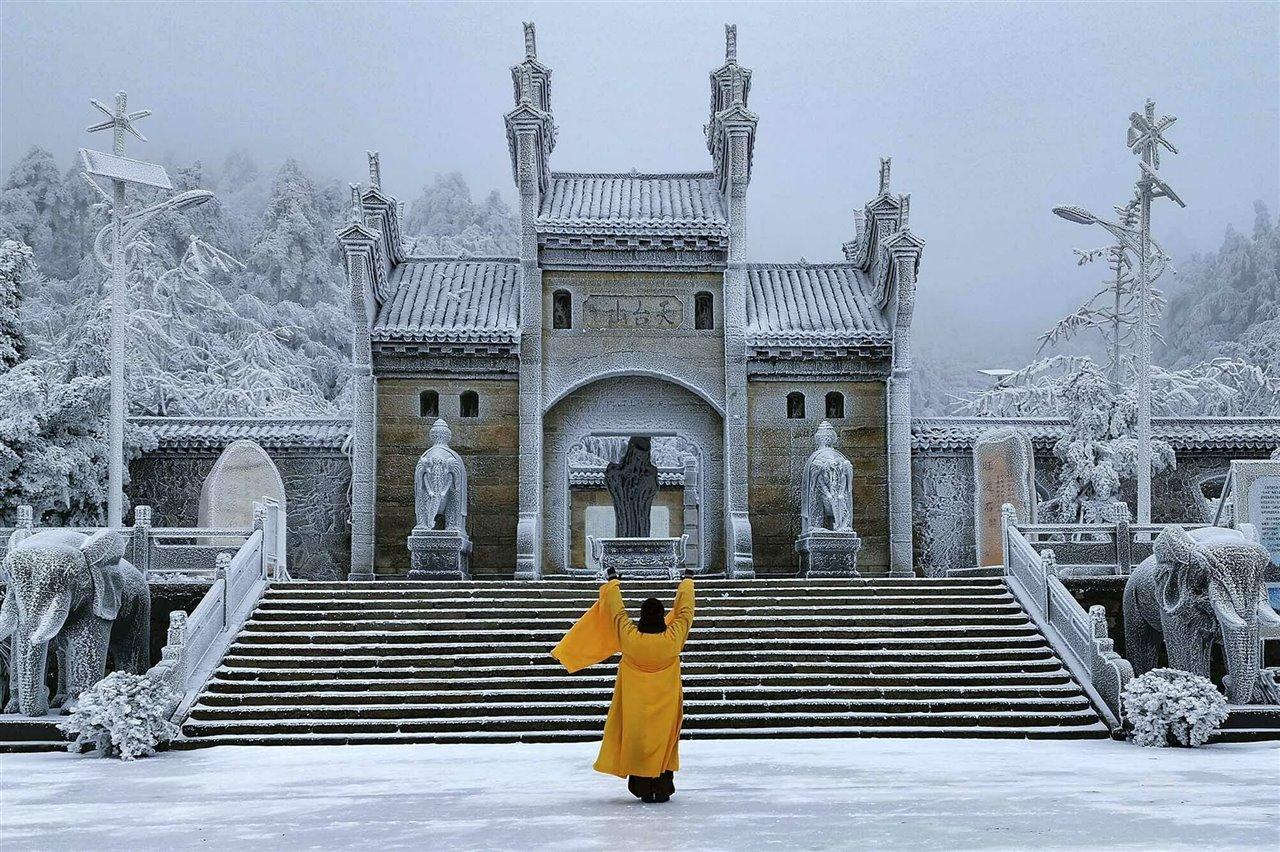 Huanggang,China